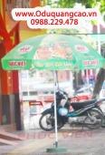 Ô quảng cáo Công Ty xúc xích Đức Việt